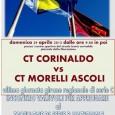 Tutto pronto per domenica 29 aprile 2012, si sta preparando al meglio il centro sportivo per dare un degna ospitalità alla fortissima squadra di Ascoli. L'intera comunità Corinaldese sta fremendo...